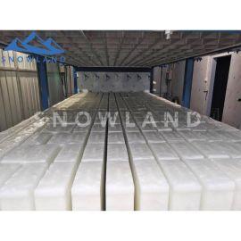 大型制冰机全自动直冷式块冰机铝板式蒸发冷块冰机