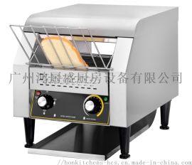 链式多士炉商用烤面包机履带式全自动烘烤三明治机