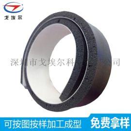 GOEL电动汽车防水密封硅胶泡棉厂家定制供应