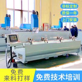 厂家直销3米铝型材数控钻铣床铝合金门数控加工设备