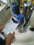 特種纖維乳化粉液混合機