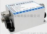 液压式静力水准仪沉降位移监测传感器