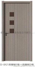 晋中质量好的实木复合烤漆门价格