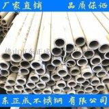 四川310不鏽鋼熱水管報價,薄壁不鏽鋼熱水管