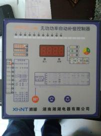 湘湖牌SWP-EZE83-**三相可编程智能电力仪表接线图