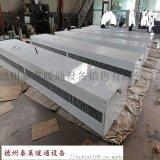 RM-ZC-Q轴流侧吹式大门空气幕矿用热风幕
