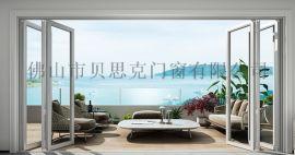 佛山折疊門廠家定制 重型鈦鎂鋁合金玻璃折疊門