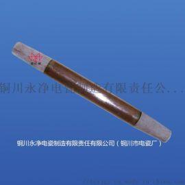 铜川永净电瓷铁塔牌除尘器高分子复合顶部振打绝缘子