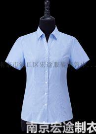 南京职业装定制-南京衬衫定制工厂-南京宏途制衣厂