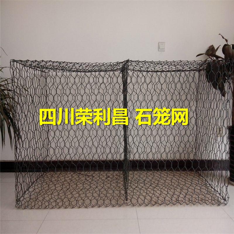 都江堰石笼网。眉山河道石笼网,广汉水利石笼网