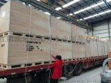 大型机械木包装箱定制,提供现场包装封箱服务