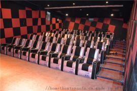 新品上市主题影院沙发 时尚影院沙发 影院影音沙发