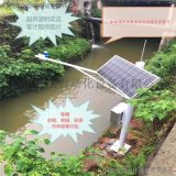 水利河道灌区流量监测