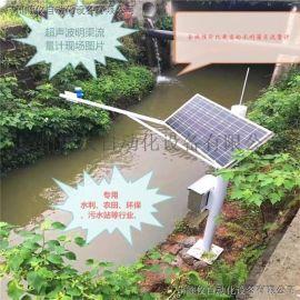 水利河道灌區流量監測
