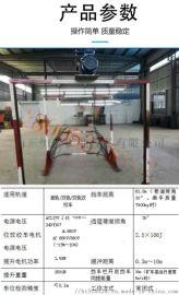 生产跑车防护装置厂家  跑车防护装置型号