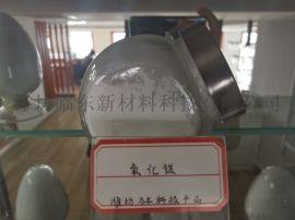 山东厂家直销 高纯氧化镁 轻质/重质氧化镁