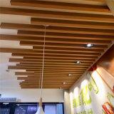 世紀匯廣場木紋鋁方管 國際書城吊頂鋁方管