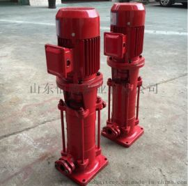XBD单级单吸立式消防泵