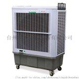 商业节能环保制冷去味空调cy-6号机