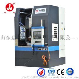 CNC立式机床VTC60小型数控立式车床