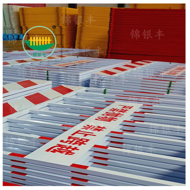 徐州临时防护栏杆多少钱