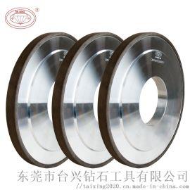 大尺寸树脂金刚石,CBN砂轮