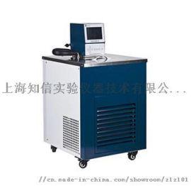 实验仪器低温恒温槽生产购买浙江知信