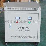 50KVA千瓦三相隔離變壓器400V變400V