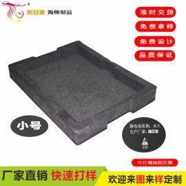 现货供应ESD防静电周转箱中空板防静电托盘