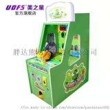 恐龙猎手射击机游戏机大型儿童电玩城设备投币出票扭蛋玩具