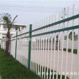 院墙护栏 喷塑铁栏杆 围墙栅栏