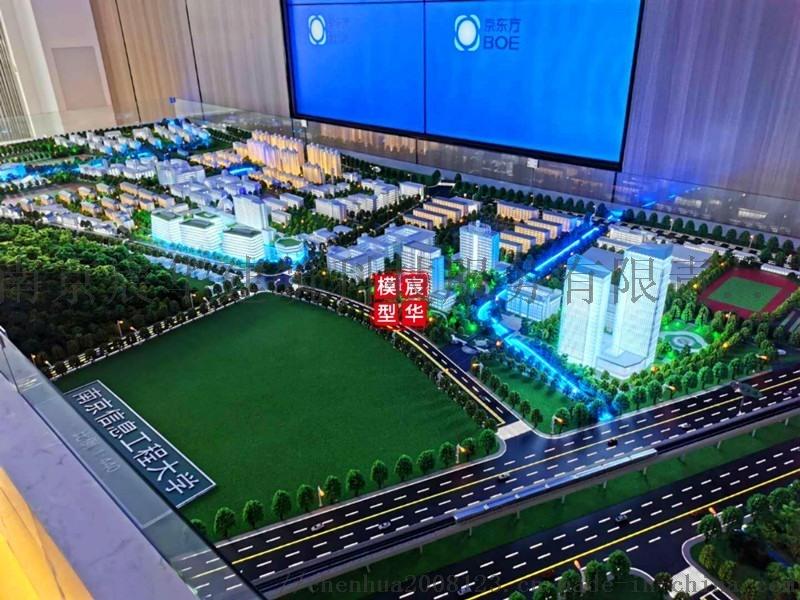 南京資訊工業大學校園沙盤模型