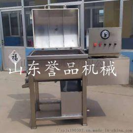 100型真空拌馅机可定制-食品蔬菜不锈钢搅拌机