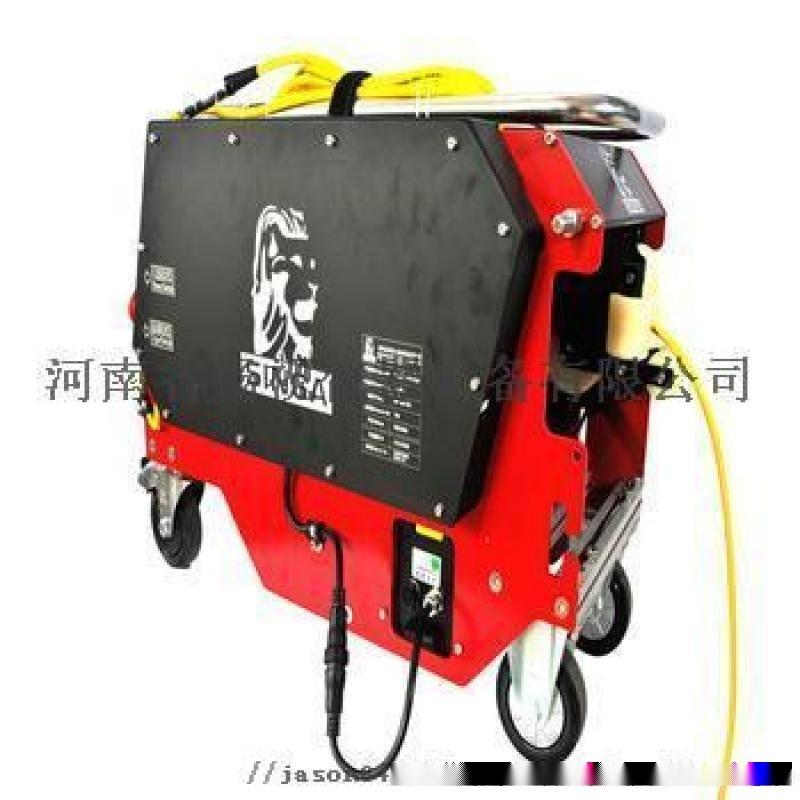 市政排水管道检测机器人