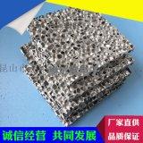 南京供应泡沫铝 吸音降噪泡沫铝 通孔闭孔泡沫铝
