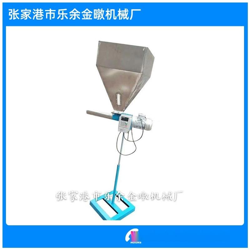 优质现货供应单螺杆变频调速喂料机 变频色粉喂料机 色母粒给料机
