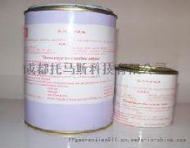 托马斯干式变压器环氧树脂灌封胶水