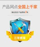 深圳佳士电焊ZX7-400E