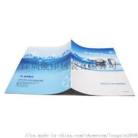 专业定制平装书 印刷精装胶装书 宣传册定制