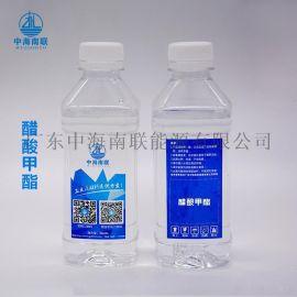 醋酸甲酯生产厂家