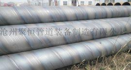 厂家供应 钢套钢保温钢管 双环氧粉末钢管 价格优廉