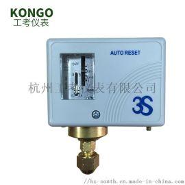 供应3S高压低压水位水处理压力开关压力调节器