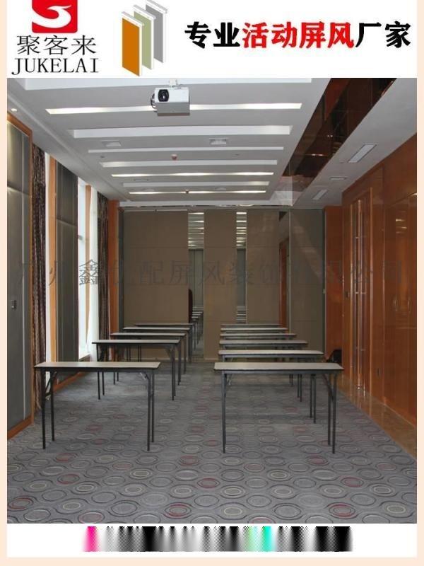 供应东莞办公室移动隔断,餐厅活动屏风,折叠门厂家