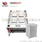 西诺电缆收纳盒注塑模具 塑料电线盒模具家电模具
