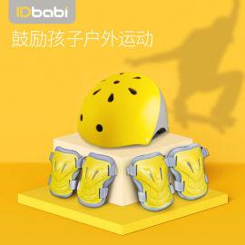 儿童运动头盔, ABS安全防护头盔, 大小可调节