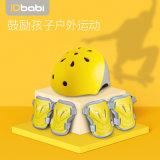 兒童運動頭盔, ABS安全防護頭盔, 大小可調節