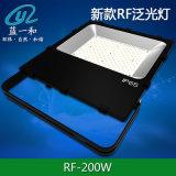 东莞蓝一和200W泛光灯套件 LED泛光灯外壳套件