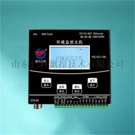 机房环境监测监控系统 机房动力环境监测系统