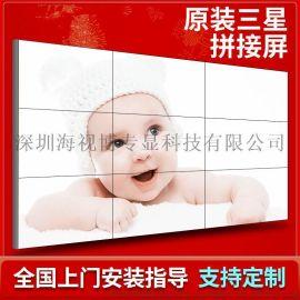 海視博55寸無縫液晶拼接屏商業顯示電視牆