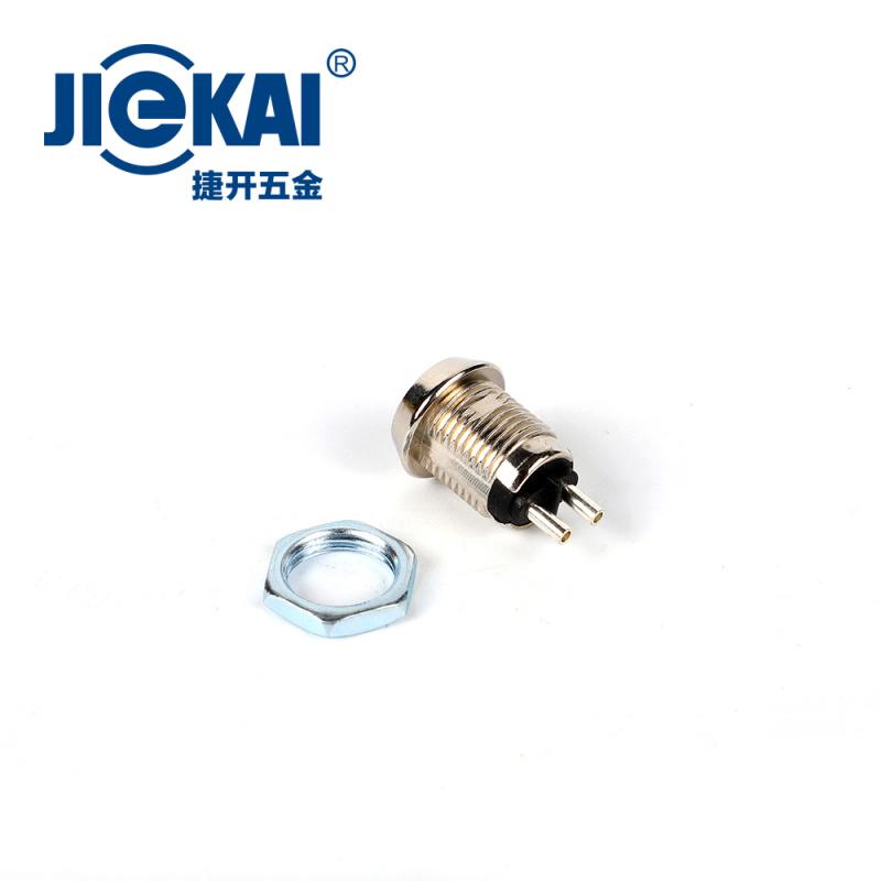 JK002 电源锁ROSH 电梯配件锁 数控面板锁